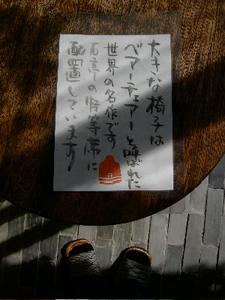 石亭10.jpg