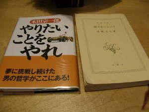 P2150001.JPG