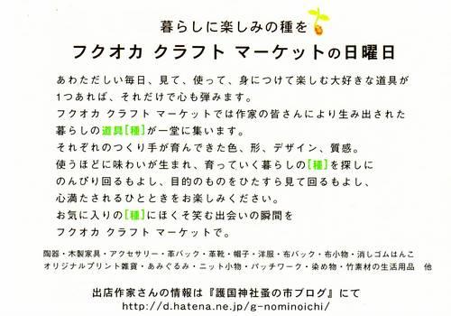Scan10005.JPG